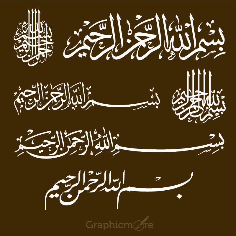 Bismillah Calligraphy Designs Free Vector File