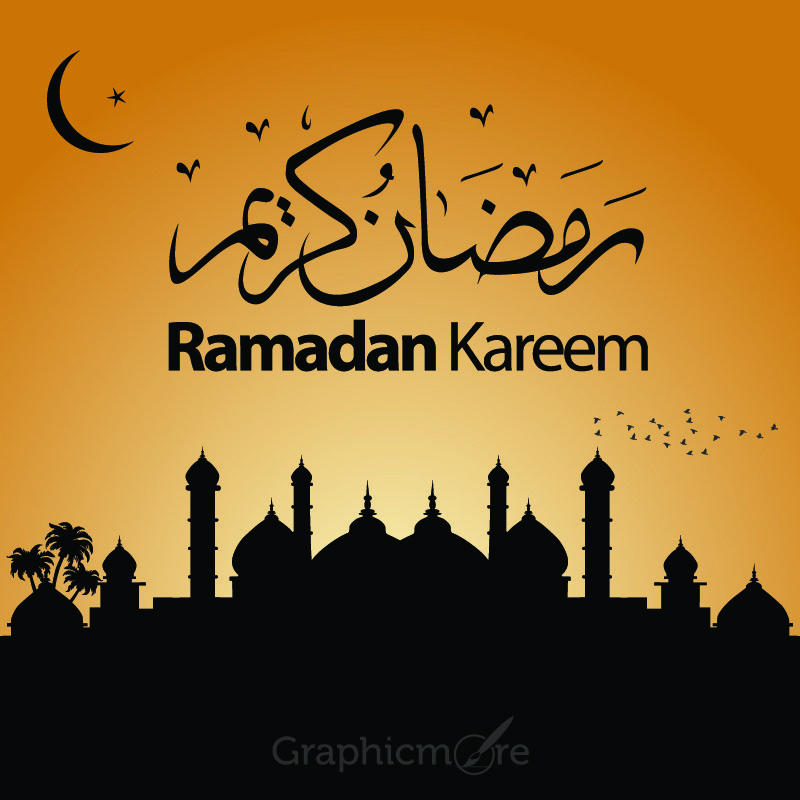 Brown Ramadan Kareem Banner with a Mosque