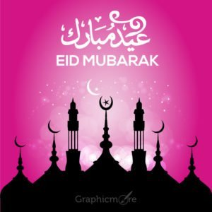 Eid Al Fitr Greeting Card Design