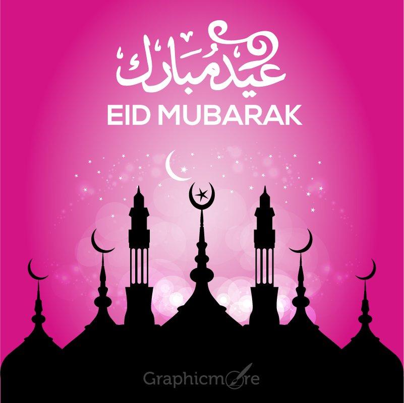 Eid Al Fitr Greeting Card Design