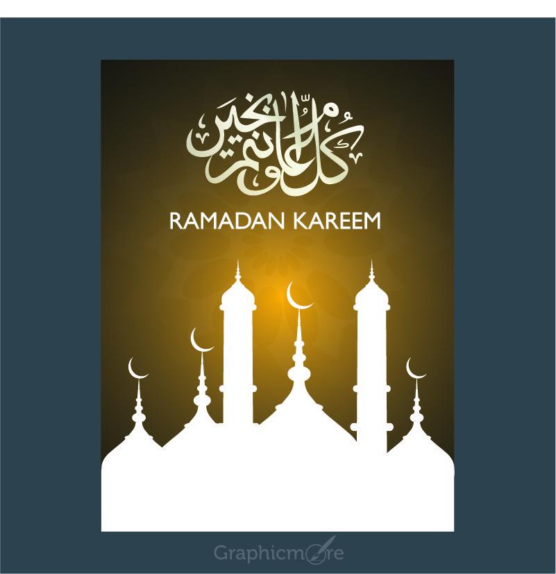 ramadan kareem brown poster design free vector file