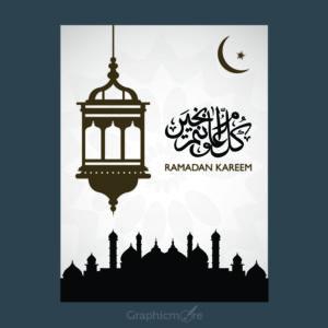 Ramadan Kareem Gray & Brown Poster Design Free Vector File by GraphicMore