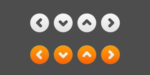 White and Orange Button Free PSD File Download