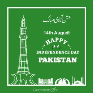 14th August Pakistan Independence Day Banner Design Free Vector File