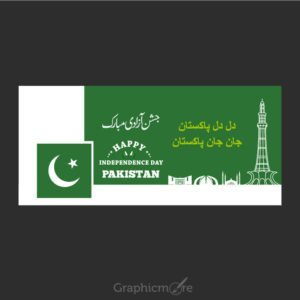 Facebook Cover Design of Pakistan Independence Day Free Vector File