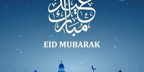 Blue Eid Mubarak Card Design Free Vector Download