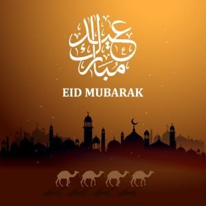 Brown Eid Mubarak Card Design Free Vector Download