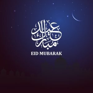 Eid Al Fitr Greeting Card Design Free Vector Download
