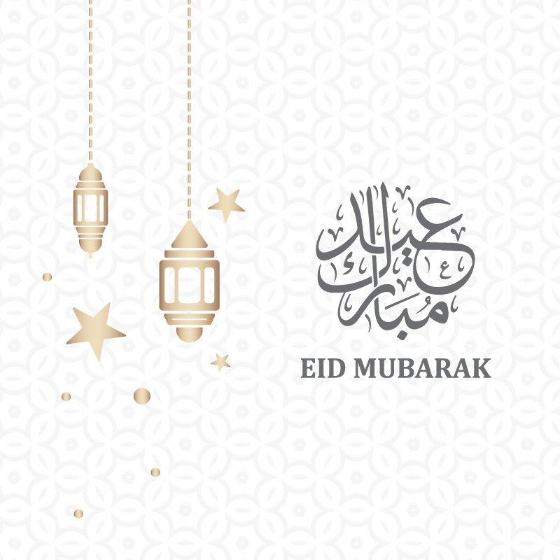 Eid Mubarak 2019 Clean Banner Free Vector Design