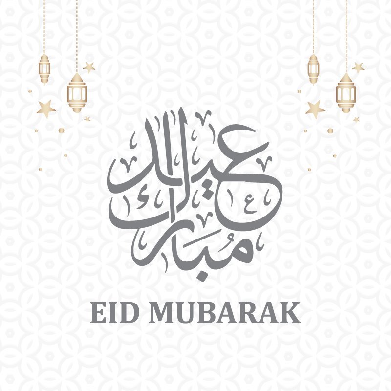 Eid Mubarak 2019 Greeting Vector Banner Design
