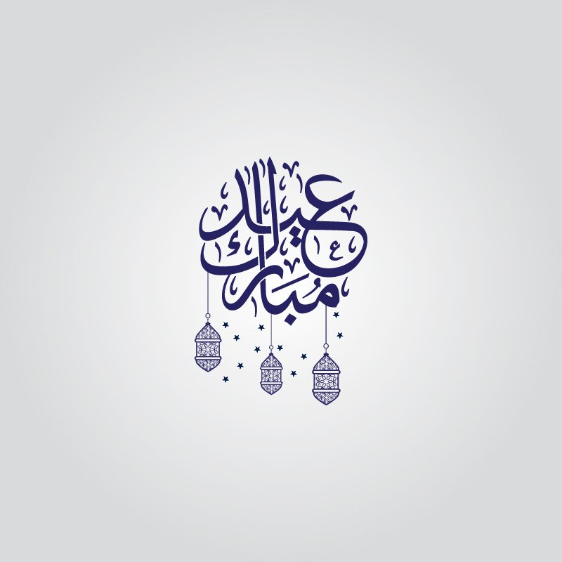 Eid Mubarak Banner with Lantern Design Free Vector
