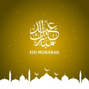 Eid Mubarak Brown Banner Card Design Free Vector