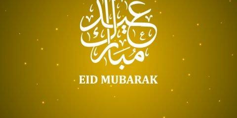 Eid Mubarak Brown Banner Card Design Free Vector