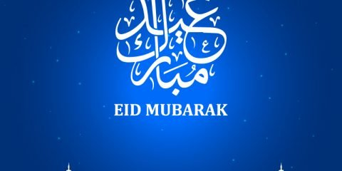 Eid Mubarak Card Free Vector Design with Blue Gradient Background
