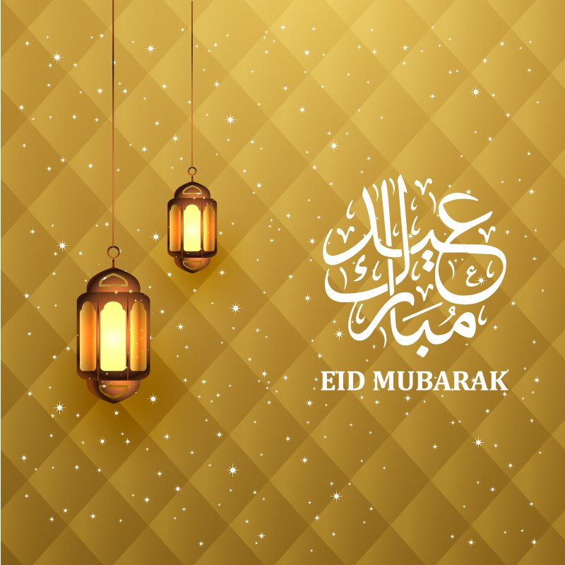 Eid Mubarak Card with Hanging Lanterns and Golden Background