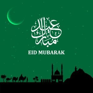 Eid Mubarak Card with Mosque and Green Background Design