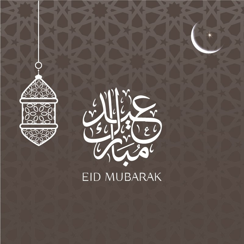 Eid Mubarak Greeting Card Design Free Vector Download