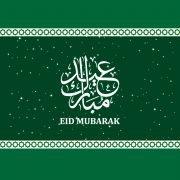 Eid Mubarak with Islamic Border Card Free Vector Design