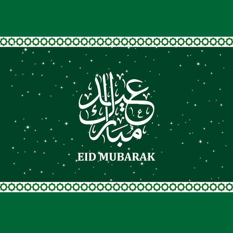 Eid Mubarak with Islamic Border Card Free Vector Design