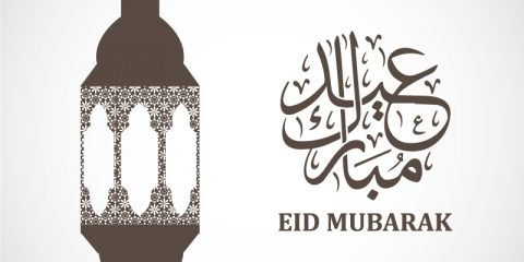 Eid Mubarak with Lantern Banner Design Free Vector