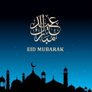 Eid Mubarak with Mosque Vector Banner Design