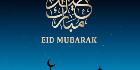 Eid Mubarak with Mosque Vector Banner Design Free