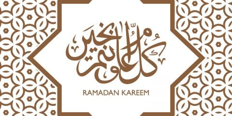 Free Ramadan Kareem Banner with Islamic Shape & Pattern Design