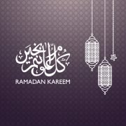Ramadan Kareem Banner Greeting with Beautiful Background Design