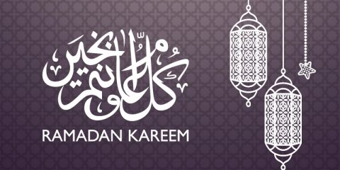 Ramadan Kareem Banner Greeting with Beautiful Background