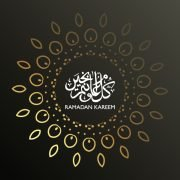 Ramadan Kareem Banner with Islamic Shape Design Free Vector