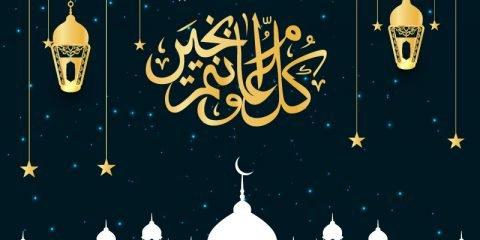 Ramadan Kareem Greeting Banner Design Free Vector