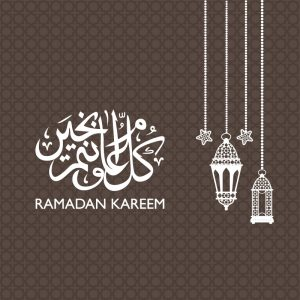 Ramadan Kareem Greeting Brown Banner Design Free Vector