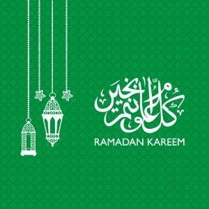 Ramadan Kareem Greeting Green Banner Design Free Vector