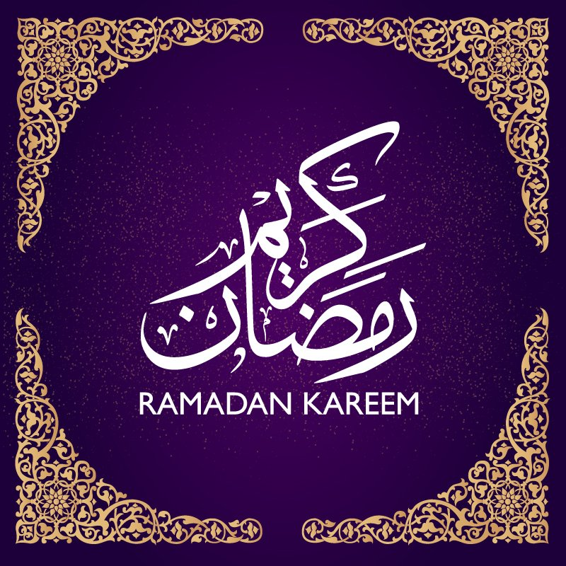 Ramadan Kareem with Islamic Frame Design Free Vector
