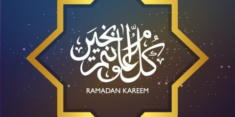 Ramadan Kareem with Islamic Shape Design Vector Download