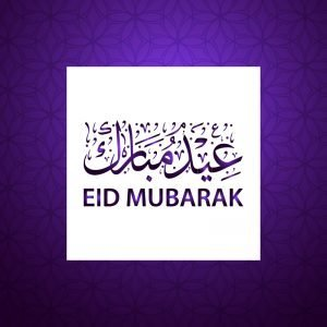Eid Mubarak Greeting Card Vector Design in Purple Background