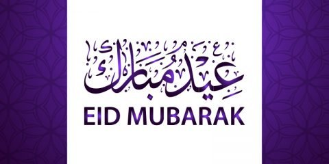 Eid Mubarak Greeting Card Vector Design in Purple Background