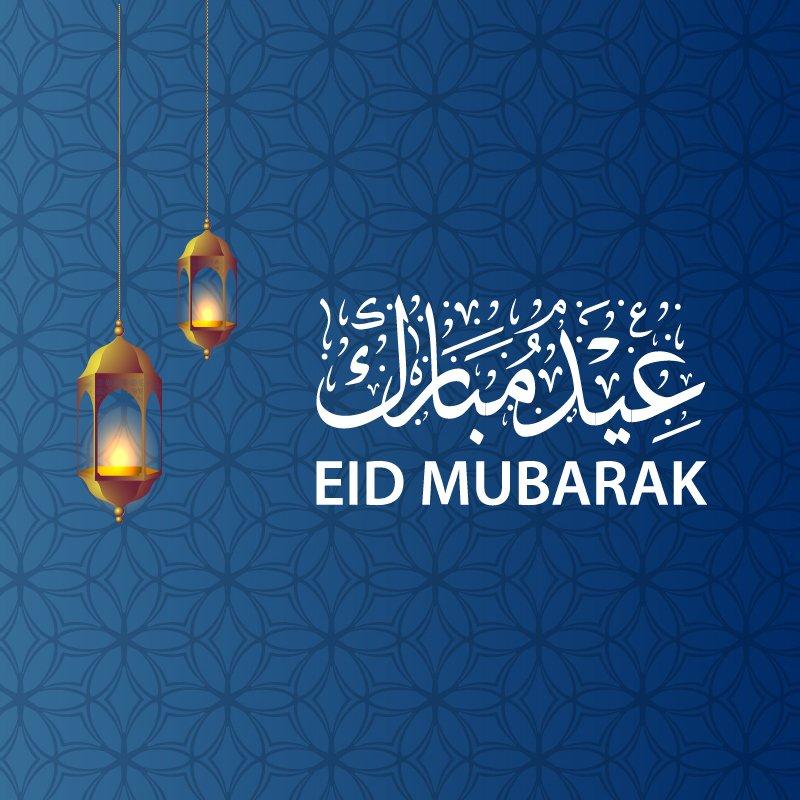 Download Free Eid Mubarak Card with Lantern Vector Design