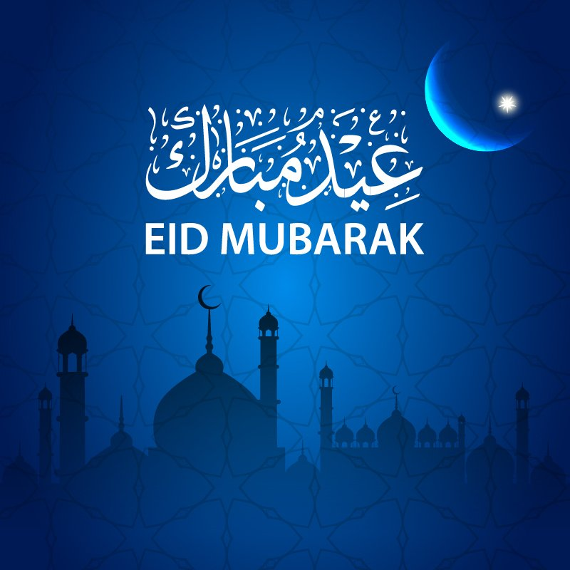 Eid Mubarak Card Design with Beautiful Calligraphy