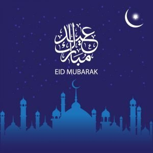 Eid Mubarak Card Design with Mosque and Moon on Blue Background