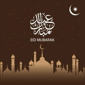 Eid Mubarak Card Design Free Vector with Mosque and Moon