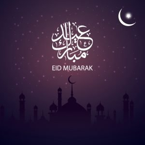 Eid Mubarak Card Design with Mosque and Moon Download
