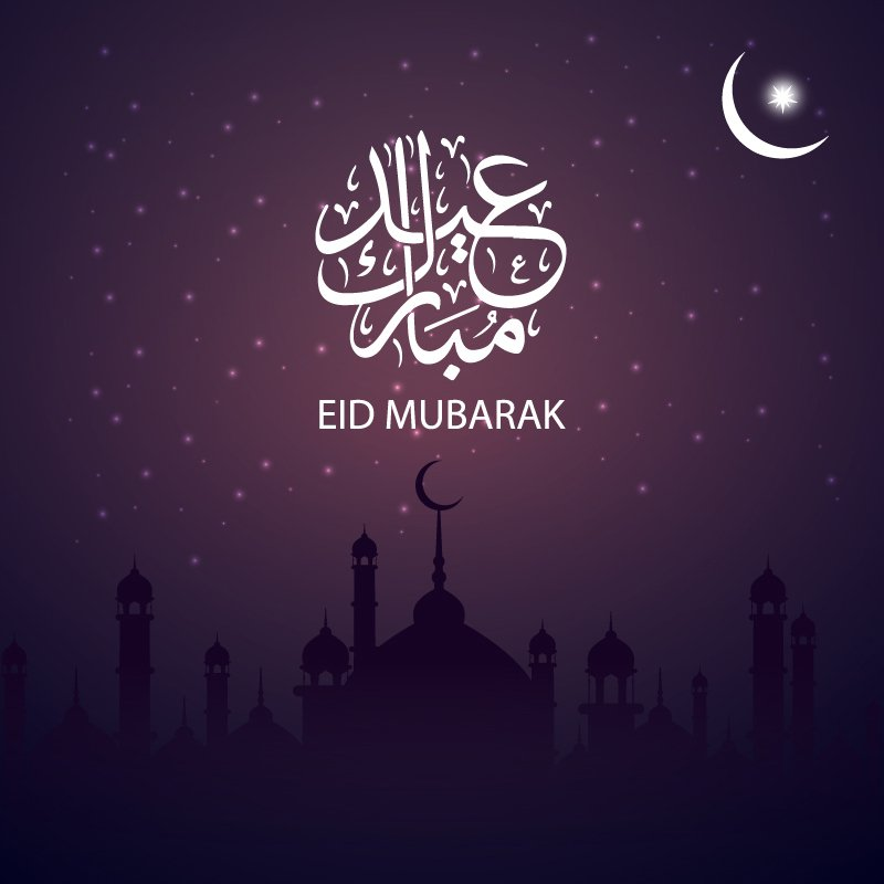 eid mubarak banner design archives download free psd and vector files graphicmore eid mubarak banner design archives