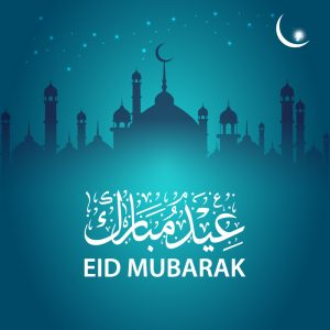 Eid Mubarak Greeting Card Design with Mosque Background