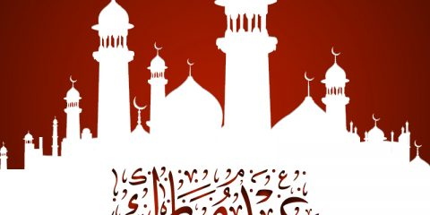 Eid Mubarak Vector Card Design with Mosque Red Background
