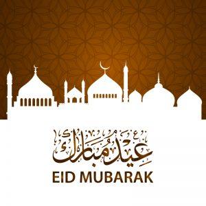 Free Eid Mubarak Card Vector Design in Brown Background