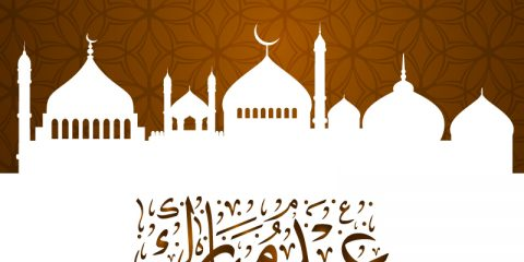 Free Eid Mubarak Card Vector Design in Brown Background