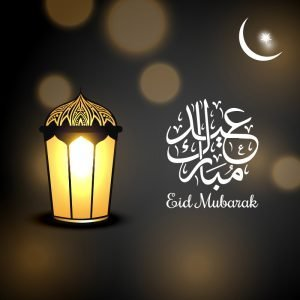 Free Vector Eid Mubarak Card with Beautiful Glowing Lamp