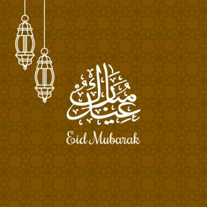 Free Vector Eid Mubarak with Calligraphy Card Design