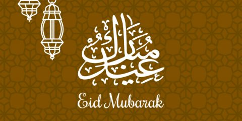 Free Vector Eid Mubarak with Calligraphy Card Design